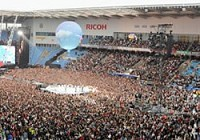 The Ricoh Arena